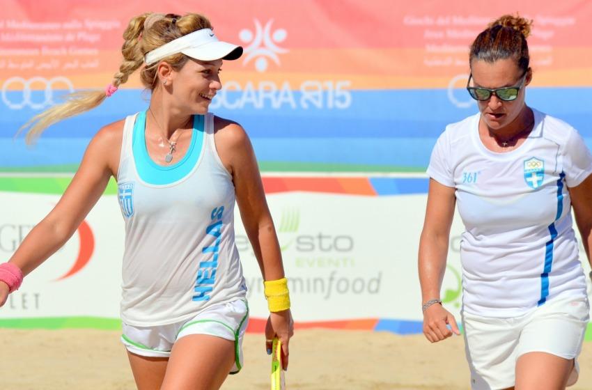 Pescara 2015 'Beach Games': il programma di lunedì 31 agosto