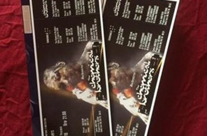 """""""Chemical Brothers"""", cresce l'attesa per l'evento dell'anno. Già 5mila i biglietti venduti"""
