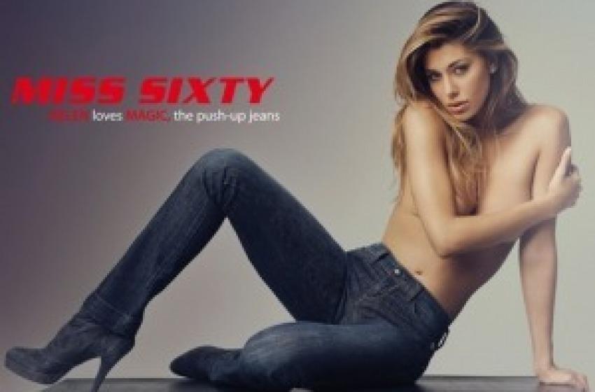 """Sixty. I """"piani"""" della proprietà"""