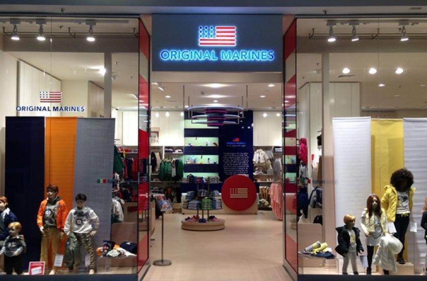 I brand in pieno sviluppo nel settore moda